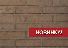 Керамический кирпич Terca Helsinki Wienerberger
