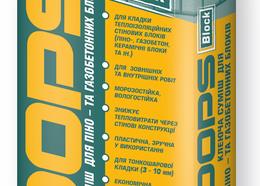 Клеевая смесь для пено- и газобетонных блоков DOPS Block