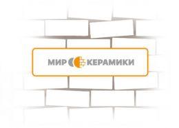 Кирпич шамотный ША-8